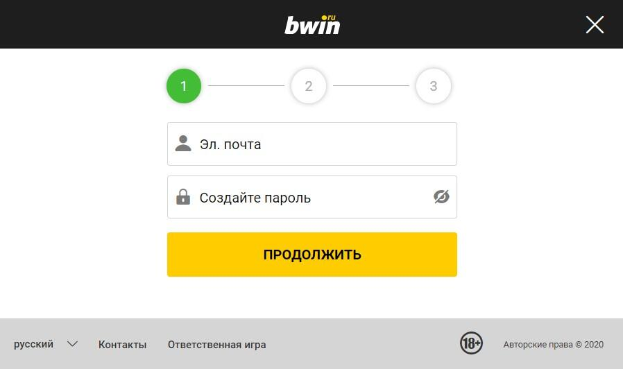 Регистрация на Bwin