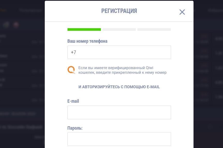 Регистрация на ГГ бет