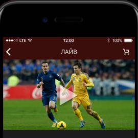 Приложение Олимп бет на Айфон