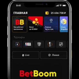 Приложение БетБум на Андроид