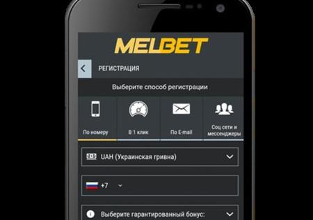 Приложение Мелбет на Андроид