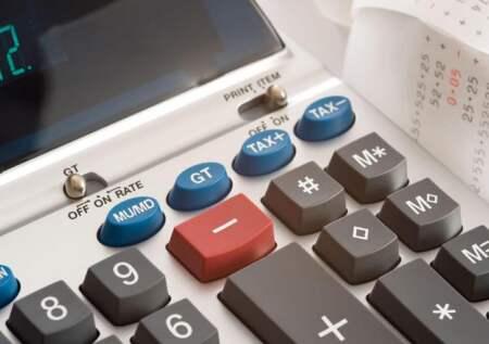 Калькулятор конвертер коэффициентов