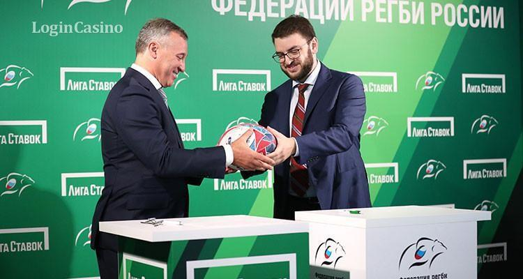 БК Лига Ставок прекращает спонсорство Федерации регби
