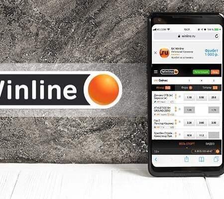 Букмекерская контора Винлайн: как скачать приложение с официального сайта