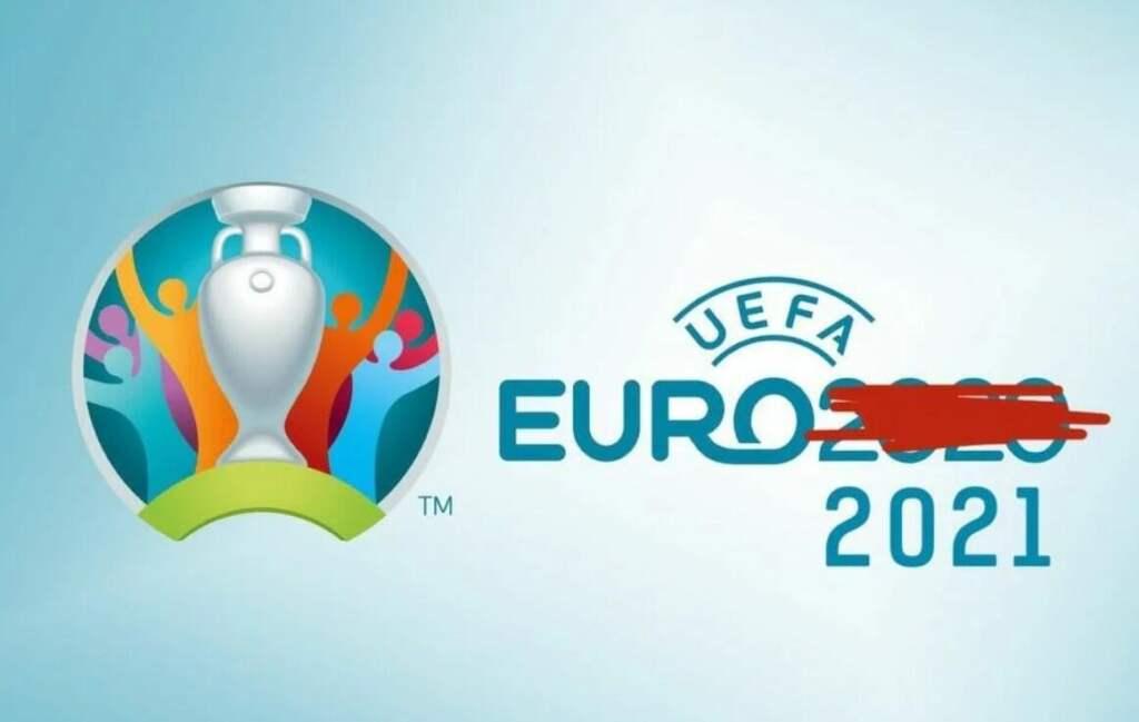 Евро 2021