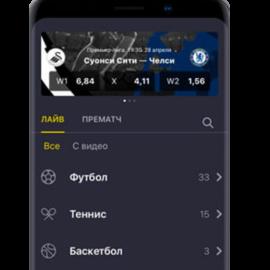 Приложение БК 888 ru на андроид