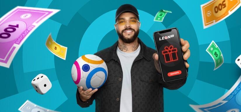 БК Леон: фрибет за установку мобильного приложения