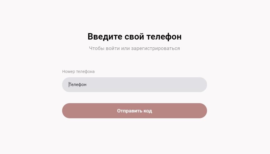 Регистрация Олимп бет