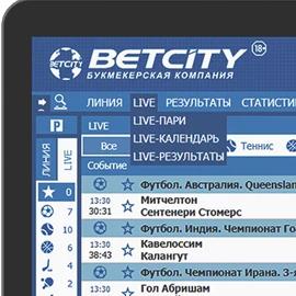 Приложение Betcity для Windows