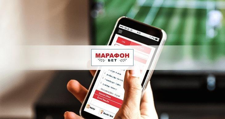 Приложение БК Марафон на андроид