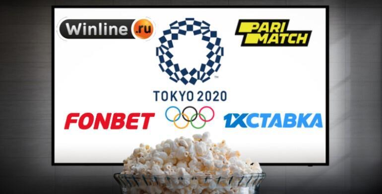 Российские БК лидируют в списке покупателей рекламы на Олимпиаде