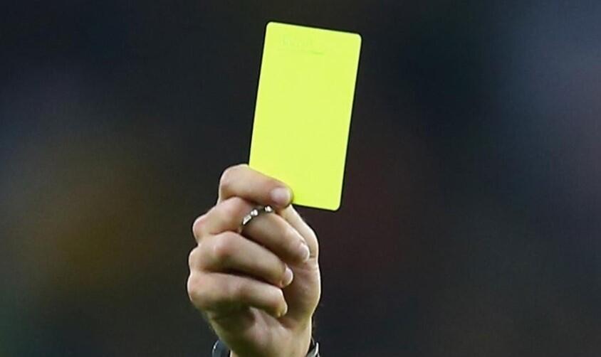 Желтая карточка в футоле